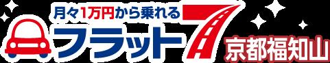 フラット7 京都福知山